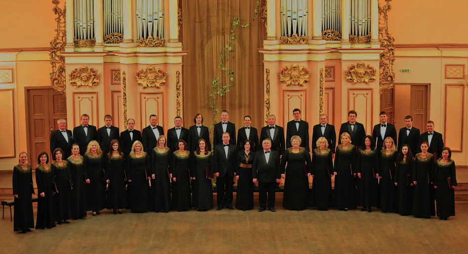 The Galician Academic Chamber Chorale